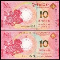 Macau Macao Set 2 PCS, 10 Patacas, 2014 Horse Zodiac, P-New, UNC>BNU & BOC - Macao