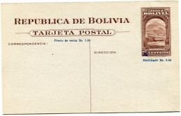 BOLIVIE  ENTIER POSTAL NEUF - Bolivia