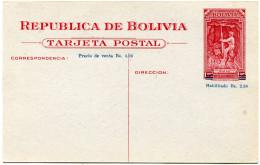 BOLIVIE THEME MINE/MINEUR  ENTIER POSTAL NEUF - Bolivie