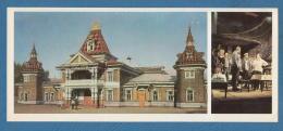 208718 / Tobolsk - DRAMA THEATER . SCENE OF SHOW  , Russia Russie Russland Rusland - Russia