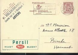 Publibel Obl. N° 786M ( Persil ) Obl: Antwerpen
