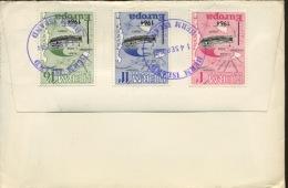 Poste Locale, Ile De Herm 1964, FDC, Europa, Elisabeth, Fleurs - Local Issues