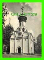RUSSIE - ZAGORSK, DUKHOVSKAYA CHURCH - - Russie