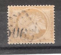 CERES N° 59, 15 C Bistre Obl GC 5065 , Bureau De SOUKARAS , Constantine ,  Algérie, INDICE 15 , Frappe Moyenne ,TB - 1871-1875 Cérès