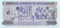 MOZAMBIQUE P. 131a 500 M 1983 UNC - Mozambique