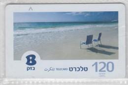 ISRAEL PRISON JAIL PHONE CARD - Israel