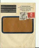 DEMOKRATSKA FEDERATIVNA JUGOSLAVIJA  --  BRIEF   --  ,, GVOPRED ,,  --  NOVI SAD, SERBIA - 1945-1992 Sozialistische Föderative Republik Jugoslawien
