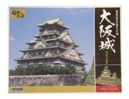 Osaka Castle ( 1: 350 )   Doyusha - Buildings