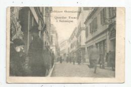 G-I-E , Cp, GRECE , Quartier Franc à SALONIQUE , écrite 1916 , Es : Alastado & Matia - Grecia