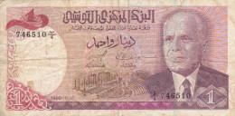 TUNISIE - BILLET 1 DINAR - 1980 - Tunisie