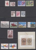 1982 ** Islande (sans Charn., MNH, Postfrish) Complete Yv 529/44 + BF 4 Mi 576/91 + Block 4 FA 613/28 + Block 4 - Komplette Jahrgänge