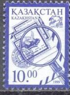1999. Kazakhstan, Day Of Stamp, 1v, Mint/** - Kazakhstan