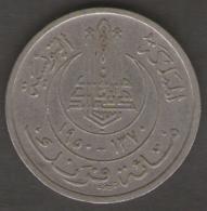TUNISIA 100 FRANCS 1950 - Tunisia