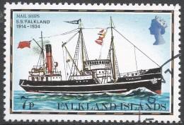 Falkland Islands. 1978 Mail Ships. 7p Used. No Date Imprint. SG 337A - Falkland Islands
