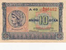GRECE - BILLET DE 10  DRACHMAI - 1940 - Grecia