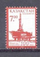2000. Kazakhstan, Definitive, Oil Derric, 1v, Mint/** - Kazakhstan