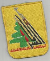 Ecusson A Coudre   Liban ????? - Ecussons Tissu