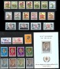 South Kasai - Collection Complète - 1/29 + Bloc 1 - 1961 - MNH - Sud Kasai