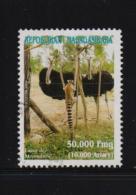 Madagascar 2004, Bird, Austrich, Minr 2626, Vfu. 50.000 Ariary. Cv 40 Euro - Madagaskar (1960-...)