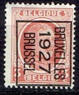 BELGIUM  # FROM 1922  STANLEY GIBBONS  351 - 1922-1927 Houyoux