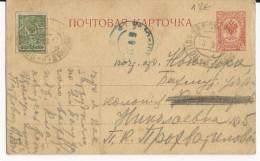 RUSSIE - 1917 - CARTE ENTIER POSTAL Avec CACHET AMBULANT
