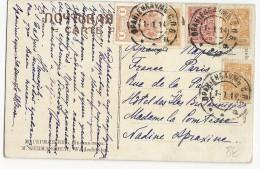 RUSSIE - 1 JANVIER 1914 - CARTE POSTALE Pour PARIS