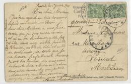 RUSSIE / POLOGNE - 1912 - CARTE POSTALE De КАМЕНЬ (POLOGNE ADMINISTRATION RUSSE) Pou