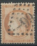 Lot N°31327   N°38, Oblit GC -66- ALLONES(47), Ind 12 Ou -99- ANGERS (47), Ind 1 - 1870 Siege Of Paris