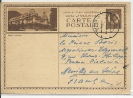 ROUMANIE - 1932 - CARTE ENTIER POSTAL ILLUSTREE (BILDPOSTKARTE) De CHISINAU Pour NEUILLY