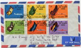 SOMALIE LETTRE PAR AVION DEPART HARGEISA G.P.O. 9 MR 63 SOMALI REPUBLIC POUR L'ITALIE - Somalie (1960-...)