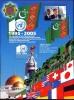 TURMENISTAN 2005, NEUTRALITE, DRAPEAUX, KOFI ANNAN, FEUILLET GEANT, NEUF / MINT. R2238 - Turkménistan