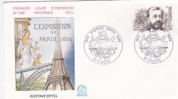 France FDC 1982 L'Exposition De Paris 1889 Gustave Eiffel (SKO6-1) - FDC