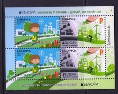 BELARUS 2016 MINIATURE SHEET. EUROPA THINK GREEN - Belarus