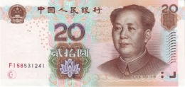 CHINA 20 YUAN 2005 P-905a UNC PREFIX FORMAT XX##. [CN4112a] - China