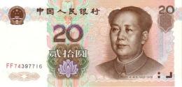 CHINA 20 YUAN 1999 P-899a AU/UNC [CN4106a] - China