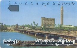 Telefonkarte Ägypten - Stadtansicht - Brücke , Bridge - Aegypten