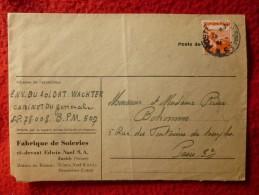 LETTRE OFFERTE PAR SOIERIES EDWIN NAEF ZURICH CACHET POSTES AUX ARMEES TIMBRE FRANCE SURCHARGE - 1921-1960: Modern Period