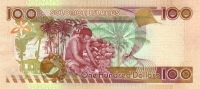 SOLOMON ISLANDS P. 30 100 D 2006 UNC - Salomons