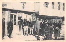 """05699 """"ALBANIA - VALONA - LA BOTTEGA DEL PARRUCCHIERE - I GUERRA MONDIALE 1917"""" ANIMATA. CART. POST. ORIG. NON SPEDITA. - Albania"""