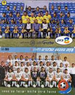 TELECARTES  MAGNETIQUES  ISRAEL *20 *50 Units  Football  (lot De 2) - Israel
