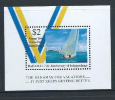 Bahamas 1998 Independence Anniversary Yacht Miniature Sheet MNH - Bahamas (1973-...)