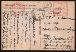 Romania 1952 Pc Bucharest Cinema Patria, Machine Stamp, In Russia - Marcofilia - EMA ( Maquina De Huellas A Franquear)