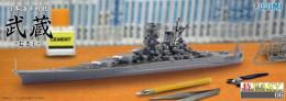 Musashi Toku Easy Series 1/700 ( Fujimi ) - Boats