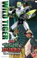 "Gundam : Maquette / Plastic Model : "" ABIGOR ""  ( Bandai ) - SF & Robots"