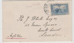 Tur108   / Siultanamet Moshee Als Einzelfrankatur Vom Brit. Konsulat In Smyrna Nach UK - 1837-1914 Smyrna