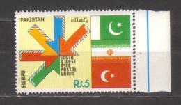 7384- Pakistan ,  Scott 745 – ** MNH - Pakistan
