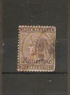 ZANZIBAR 1896 2½ On 1½a  SG 30 FINE USED Cat £375 - Zanzibar (...-1963)