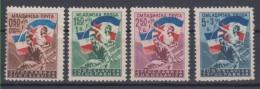 Yugoslavia Youth Railway 1946 No Gum - 1945-1992 Socialist Federal Republic Of Yugoslavia