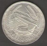 EGITTO POUND 1968 POWER STATION FOR ASWAN DAM AG SILVER - Egitto