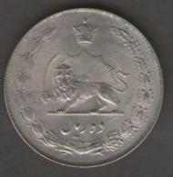 IRAN 10 RIALS 1960 - Iran